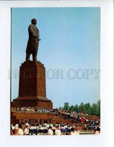 271936 Uzbekistan TASHKENT Lenin monument 1986 year postcard