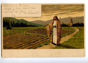 177036 EASTER Sun JESUS on Field by MAILICK Vintage postcard