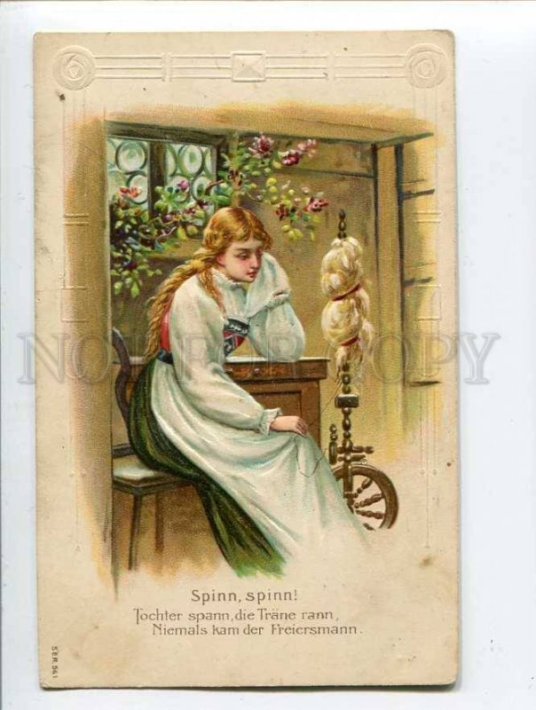 3051066 Sad Young Lady & SPINNING WHELL vintage EMBOSSED PC