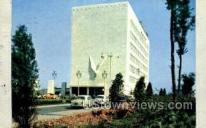 Veterans Memorial Bldg Detroit MI 1957