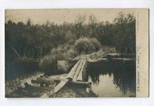 286212 RUSSIA Rural Dam by LEVITAN vintage PC