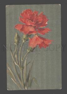 092601 Embossed CARNATION Flower Style KLEIN vintage PC