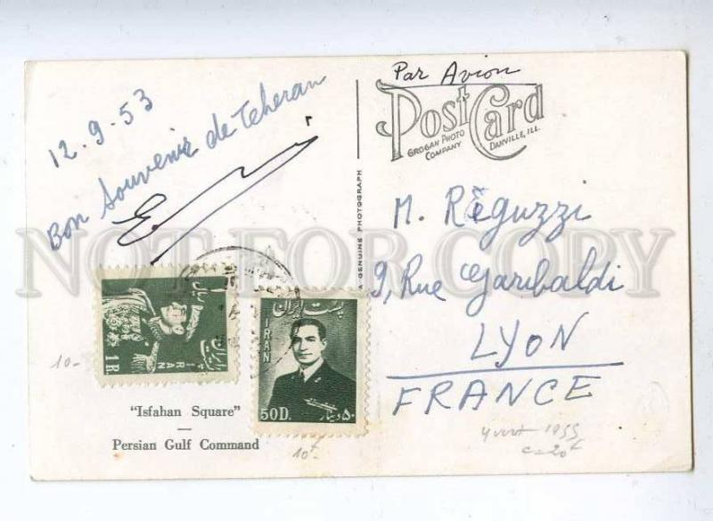 193174 IRAN Persia ISFAHAN Old photo RPPC w/ stamps 1951 year