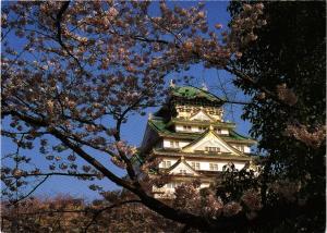 CPM OSAKA castle Cherry Blossom and Tower JAPAN (677734)
