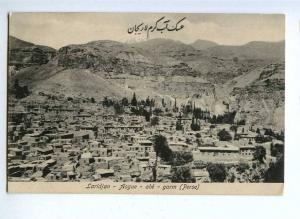 191907 IRAN Persia LARIDJAN Vintage postcard