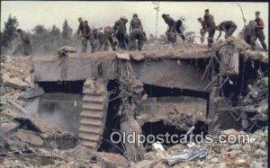Bombing Of Marine Headquarters, Beirut, Lebanon 1983 Military Unused