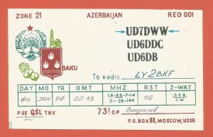 QSL AMATEUR RADIO CARD – BAKU, AZERBAIJAN, USSR – 1990
