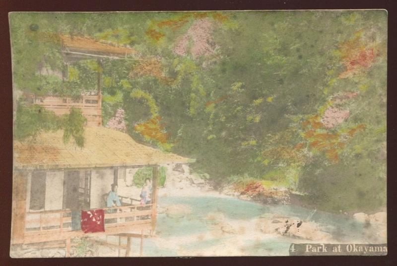 Nice Vintage Japan Postcard Park at Okayama Hand-Painted? Russia Cancel B3981