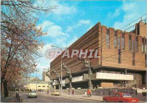 Old Postcard Moscow Moscow Art Theater on Tverskoy Boulevard