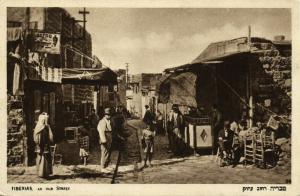 israel palestine, TIBERIAS טְבֶרְיָה, Street Scene (1920s) Eliahu Bros. Postcard
