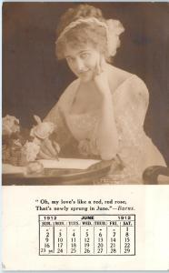 RPPC  SAN FRANCISCO, CA  BEAUTIFUL WOMAN AD for RATHJEN MERC Co.  1912  Postcard