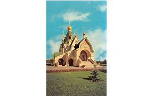 Holy Trinity Monastery Jordanville, New York