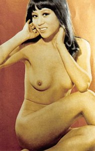 Nude Woman Risque Unused