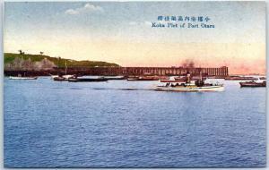 Vintage OTARU, JAPAN Postcard Koka Plet Otaru Port Boat Harbor Scene Unused