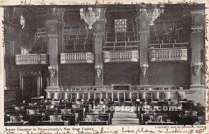 Senate Chamber, State Capitol - Harrisburg, Pennsylvania