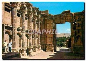 Postcard Modern Interior of Lebanon Temple of Bacchus