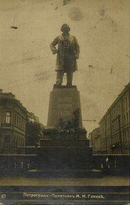 russia, PETROGRAD, Saint Petersburg, Monument of Mikhail Glinka (1910s) RPPC