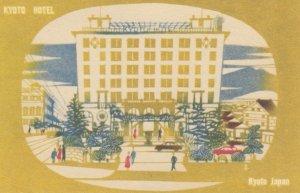 KYOTO , Japan , 1940s ; Kyoto Hotel