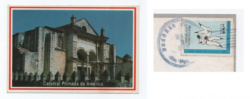 Cathedral SANTO DOMINGO REP. DOMINICANA Pc stamp JUDO KARATE sports martial arts