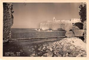 Acre Israel Southern Wall Acre Southern Wall