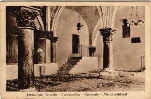 CPA Cénacle, ISRAEL JERUSALEM (761531)