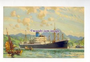 pf8560 - Blue Funnel Cargo Ship - Anchises - postcard artist Walter Thomas
