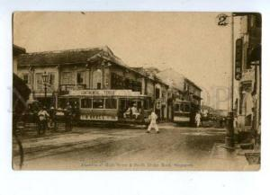 144551 SINGAPORE TRAMS High street & North Bridge Road Vintage