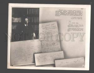 094129 USSR LENIN Declaration of rights Vintage photo POSTER