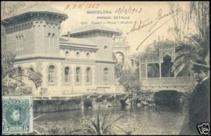 spain, BARCELONA, Parque Detalle (1903) Stamp