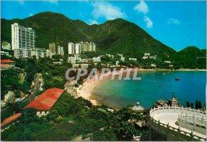 Postcard Modern Repulse Bay Hong Kong