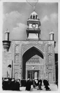 Iraq Baghdad Entry to Kazimain Mosque Gate Clock Postcard