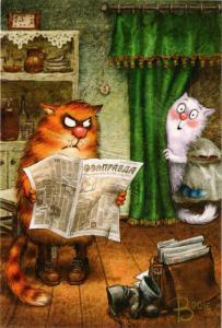 CAT postman reads the newspaper Interior by Irina Zenyuk Russia Modern Postcard