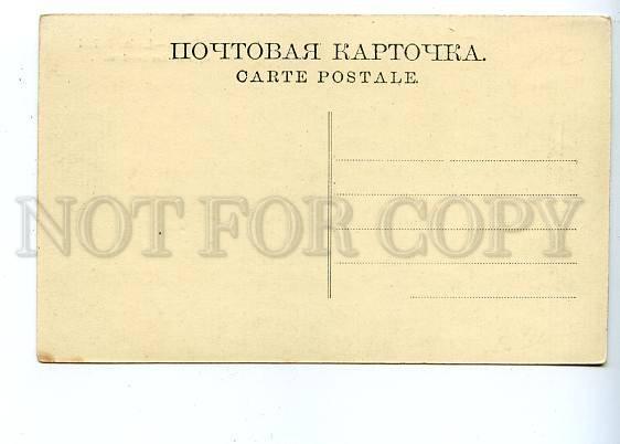 115058 Russia Lake BAIKAL Buryats people Vintage postcard