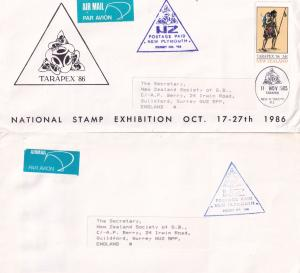Tarapax 86 New Plymouth Zealand Stamp Exhibition TSB 6x First Day Cover s