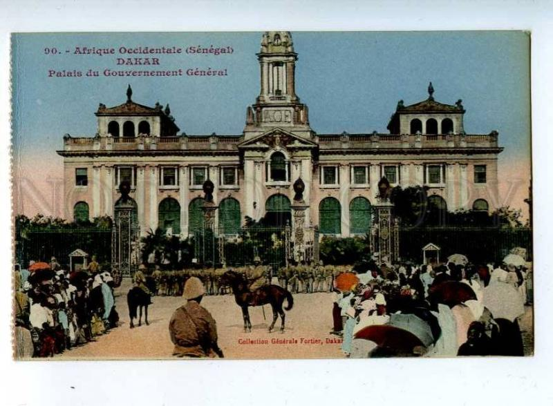 203212 Senegal DAKAR Governement Palace Vintage postcard