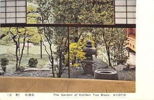 Japan Old Vintage Antique Post Card Garden of Kohoan Tea Room Kyoto Unused
