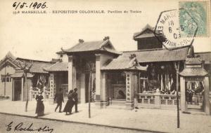 CPA Vietnam Indochine - Exposition Coloniale Marseille - Pavillon (62761)