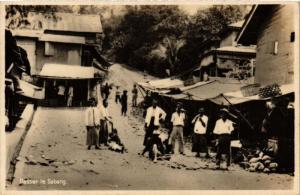 INDONESIA PC DUTCH INDIES - Sumatra - Passer le Sabang (a1764)