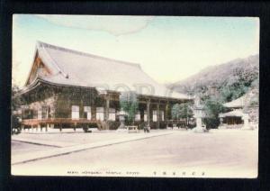 075163 JAPAN Nishi Honganji Temple Kyoto Vintage tinted PC