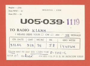 QSL AMATEUR RADIO CARD – MOLDAVIA, USSR – 1984