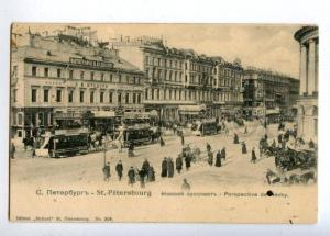 160314 Russia PETERSBURG Nevsky Prospekt HORSE CAR TRAM OLD PC
