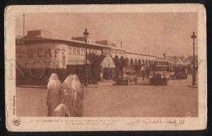 100762 Morocco Casablanca The Kissaria 4th Zouaves avenue Old