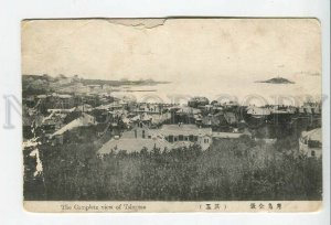 438195 CHINA Tsingtao view Vintage postcard