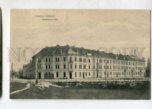 3147245 Czech Republic HRADEC KRALOVE Vintage postcard