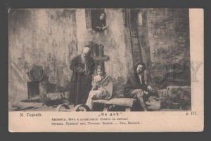 093365 ANDREEVA MOSKVIN Russian DRAMA Theatre ACTORS old PHOTO