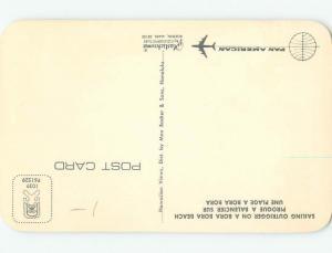 Pre-1980 NICE VIEW Bora Bora - Pora Pora French Polynesia i4293