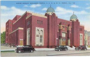 Linen of Shrine Mosque Mohammed Temple A.A.O.N.M.S Peoria IL
