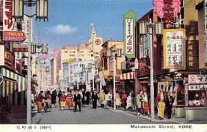 Japan Kobe Motomachi Street Shops