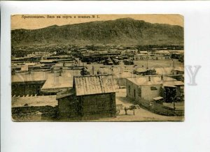 3169961 Turkmenistan KRASNOVODSK Port & Station View Vintage PC