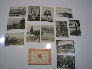 China Postcard Set of 12 1930's Great Views Unused - #3